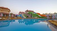 Eftalia Holiday Village 4*