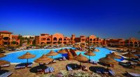 Sea Gardens Resort 4*