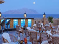 The Royal Savoy Sharm El Sheikh 5*